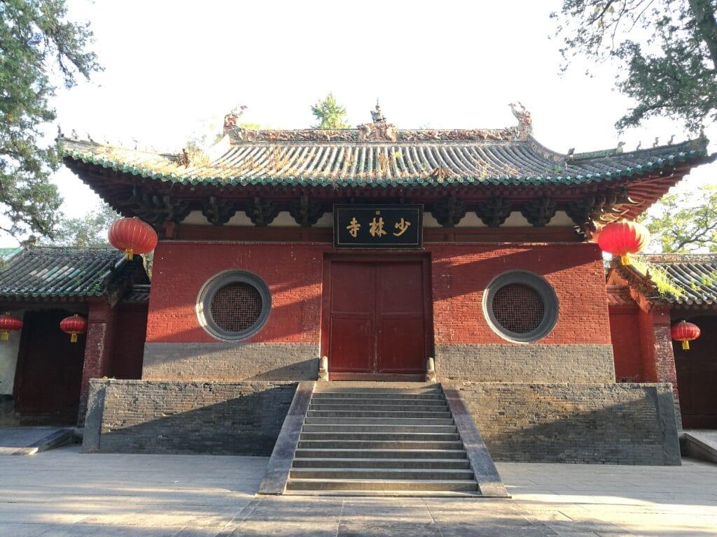 Qigong 1